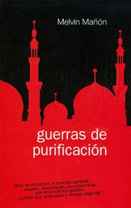 Imagen de GUERRAS DE PURIFICACION