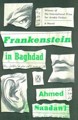 Imagen de FRANKENSTEIN IN BAGHDAD