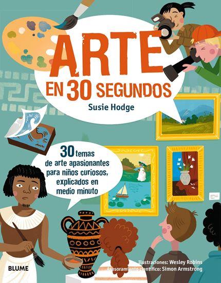 Imagen de 30 SEGUNDOS. ARTE EN 30 SEGUNDOS