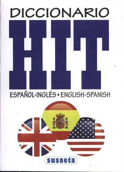 Imagen de DICCIONARIO HIT ( INGLES - ESPAÑOL)